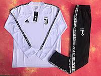 Спортивный (тренировочный) костюм Ювентус белый