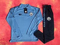 Спортивный (тренировочный) костюм Манчестер Сити голубой