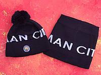 Шапка + Баф(горловик) Манчестер Сити черный, фото 1