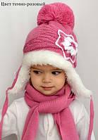 """Комплект зимний """"Лилия"""" (шапка и шарф)"""