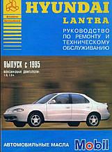 HYUNDAI LANTRA   Модели с 1995 года   Руководство по ремонту и техническому обслуживанию