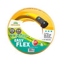 """Шланг Heissner Easy-Flex EF 4025-00 25м 18,75мм (3/4"""") (4820152616319)"""