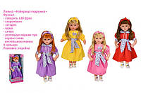Кукла Лучшая подружка PL519-2001N-ABCD, говорит 120 фраз на украинском языке р.23*13*52см\t\t (шт.)