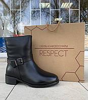 Женские высокие ботинки Respect оригинал натуральная кожа шерсть 39, фото 1
