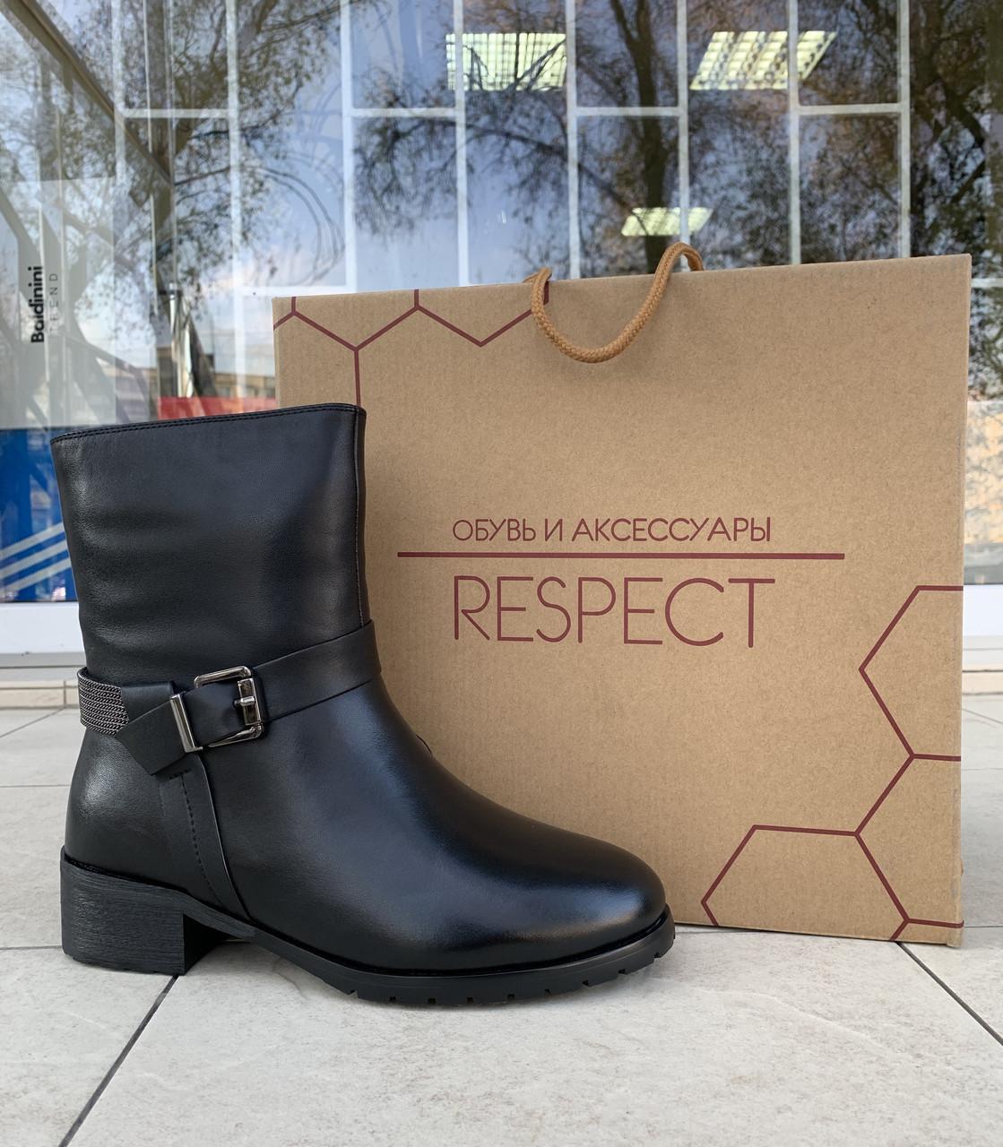 Женские высокие ботинки Respect оригинал натуральная кожа шерсть 39