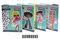 Кукла L.Q.L O.M.G (коробка, 4виды) 199101 р.29*20*6 см. (шт.)