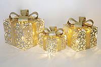 Набор декоративных подарков (3шт) с подсветкой, 12,5см, 16,5см, 20см, цвет - шампань с золотом
