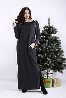 Женское платье макси черное большие размеры: 42-74