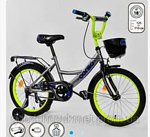 """Детский двухколёсный Велосипед """"CORSO"""" Синий с ручным тормозом, колеса 18 дюймов"""