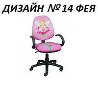 Кресло Поло 50/АМФ-5 Дизайн Фея №14 (АМФ-ТМ)