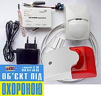 Комплект сигнализации GSM mini+