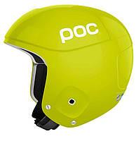 Горнолыжный шлем POC skull orbic x (MD) 61-62