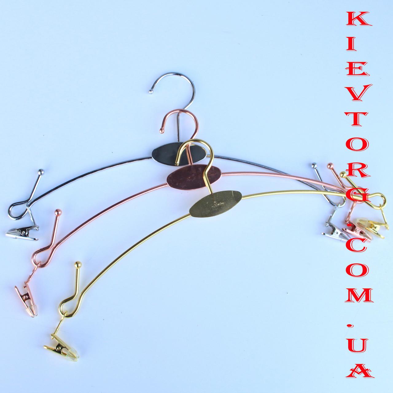 Вешалки плечики для нижнего белья с прищепками бельевые розовое золото