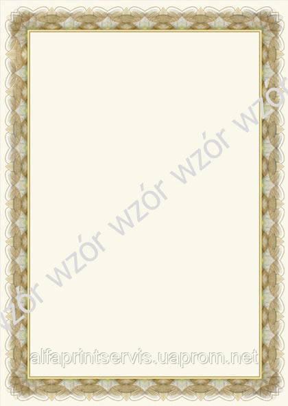 Галерея бумаги, Диплом 170 гр, уп/25 Zloto