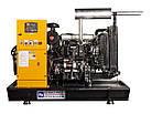 ⚡KJ Power KJD550 (440 кВт), фото 2