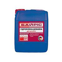 Гидрофобная добавка к бетону БАЙРИС 5Л