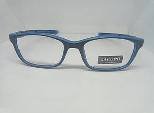 Оправа для очков Jacopo 112 C5