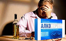 АлкоЗерокс - Препарат від алкоголізму, фото 2
