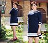 Платье № 703.1 батал