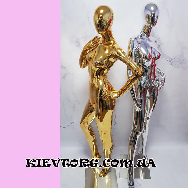 Манекен женский витринный серебрянный/золотой безликий зеркальный (+ Видео)