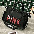 Сумка женская спортивная Pink /черная, красная, розовая, фото 4
