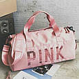 Сумка женская спортивная Pink /черная, красная, розовая, фото 3