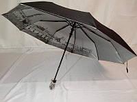 Женский  черный зонт с городами изнутри купола на 9 спиц