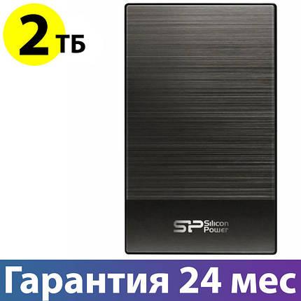 """Внешний жесткий диск 2 Тб Silicon Power Diamond D05, Black, 2.5"""", USB 3.0 (SP020TBPHDD05S3T), фото 2"""