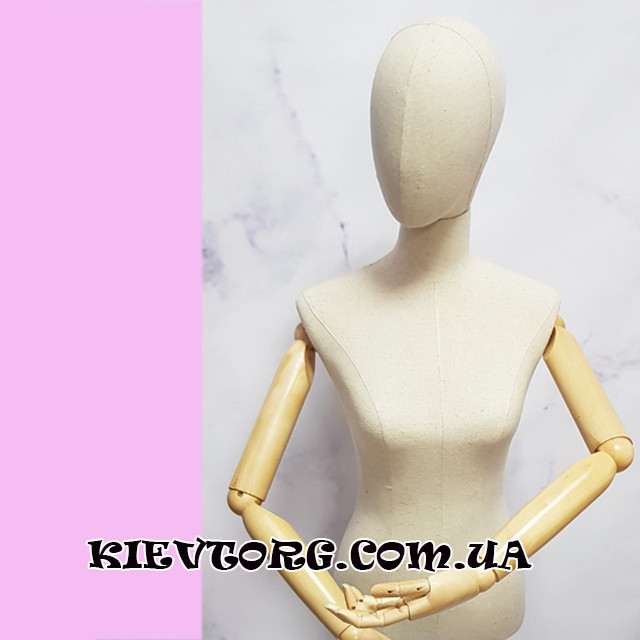 Манекен женский с деревянными руками на шарнирах