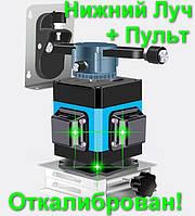 Лазерный уровень Xeast 3D 12 Линий Нижний Зеленый луч С пультом