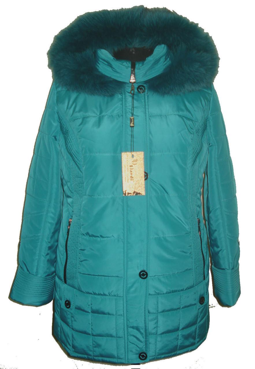 Купить Куртку 66 Размер