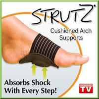 Стельки Strutz