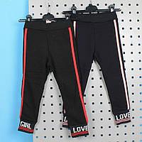 Детские спортивные штаны на меху для девочки тм Grace размер 116,122,128,140 см