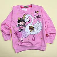 Кофта для девочки Лебедь розовая тм STELLA размер 1-2,7-8