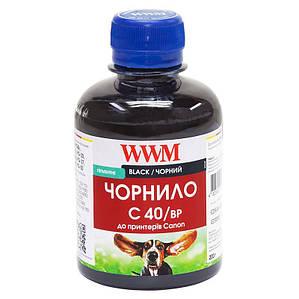 Чернила WWM для CANON PG-40/50/PGI-5Bk/BCI-15 (Black Pigmented) C40/BP 200г