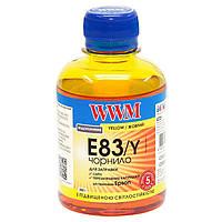 Чернила WWM для EPSON Stylus Photo R270/P50/R290/RX615/T50/TX650 (Yellow) E83/Y 200г