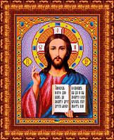 Схема для вышивки Господь Вседержитель