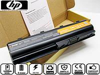 Батарея аккумулятор Li-Ion 4400мАч 10.8В черный для ноутбука HP Envy 17-2199