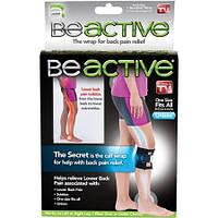 Фиксатор коленного сустава BeActive