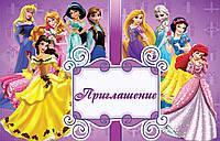 """Пригласительные """" Принцессы""""/ 20шт"""