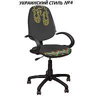 Крісло Поло Український Стиль №4