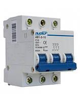 Автоматический выключатель трехполюсный АВ1-3-10