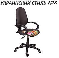 Крісло Поло Український Стиль №8