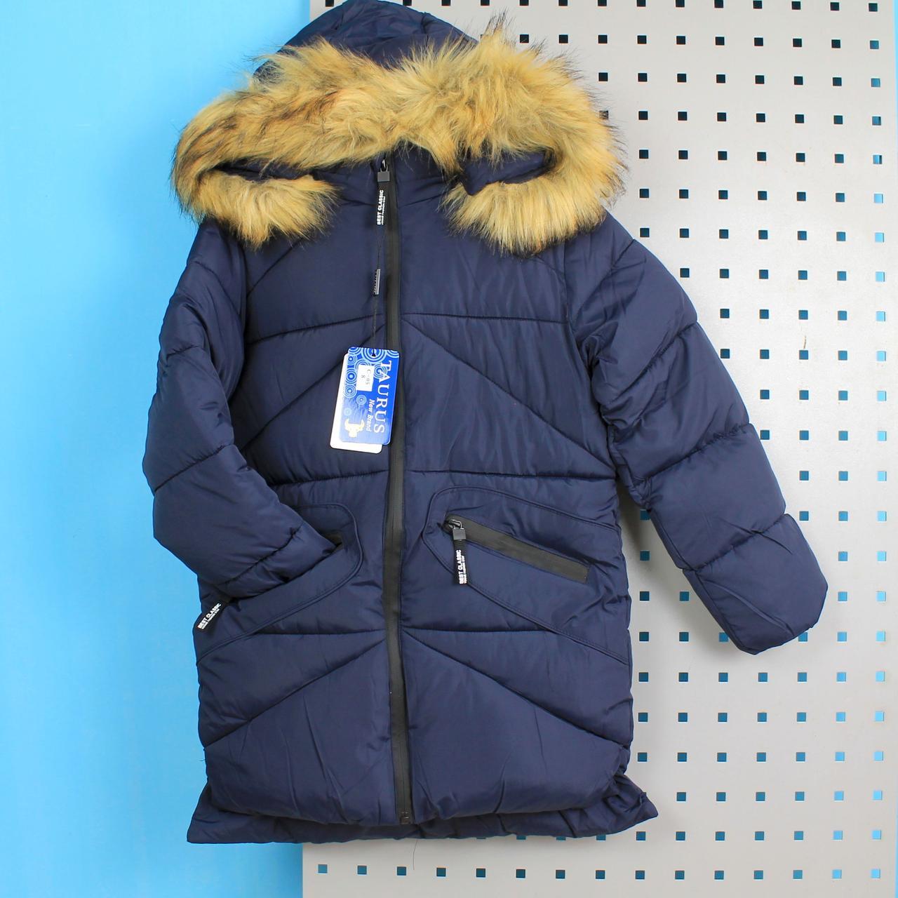 Куртка зимняя синяя для мальчика тм TAURUS размер 10,12 лет
