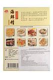 Рыбный бульон Хондаши, фото 2