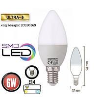 Світлодіодна лампа HOROZ ELECTRIC ULTRA-6 B37 6 Вт 3000K E14