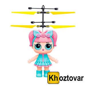 Літаюча лялька L. O. L.