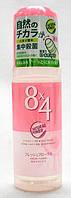 KAO «8x4 Deodorant Soap Fragrancev» Дезодорант-антиперспирант с цветочным ароматом, 45 мл.
