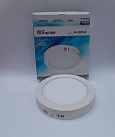 Светодиодная панель Feron AL504 18W 5000K