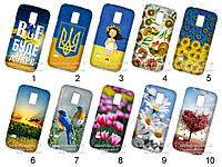 Силиконовый чехол с рисунком для Samsung G800 Galaxy S5 Mini